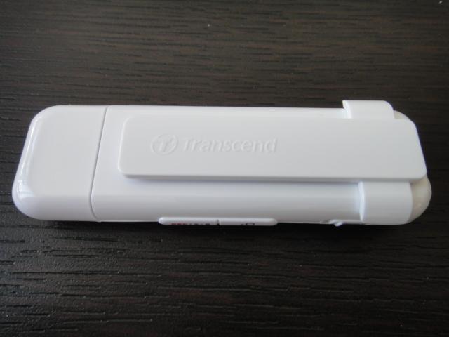 DSC01810.JPG