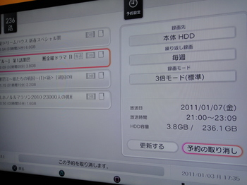 DSC08458.JPG