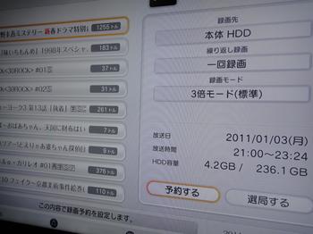 DSC08464.JPG
