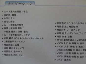 DSC09554.JPG
