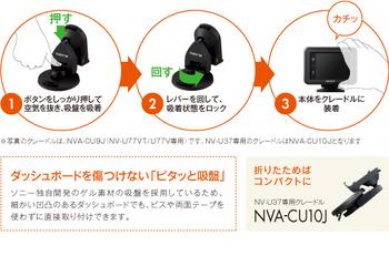 y_U37_kyuban.jpg