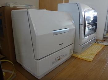 DSC00129.JPG