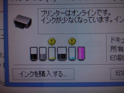 DSC01426.JPG