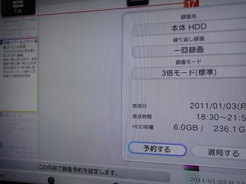 DSC08441.JPG